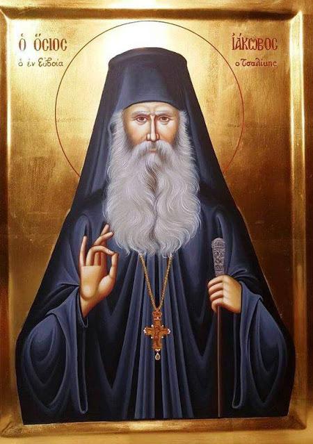 Ήταν για μένα ο συνώνυμος Άγιος της αγάπης και της παρηγοριάς(Όσιος Ιάκωβος Τσαλίκης) - Φωτογραφία 1