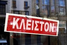 Ενεργοποιείται η ενισχυμένη αποζημίωση ειδικού σκοπού - Ποιες επιχειρήσεις θα πάρουν έως 4.000 ευρώ τον Μάιο - Φωτογραφία 1