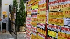 Ανείσπρακτα ενοίκια: Πώς θα γλιτώσουν φόρους οι ιδιοκτήτες ακινήτων - Φωτογραφία 1