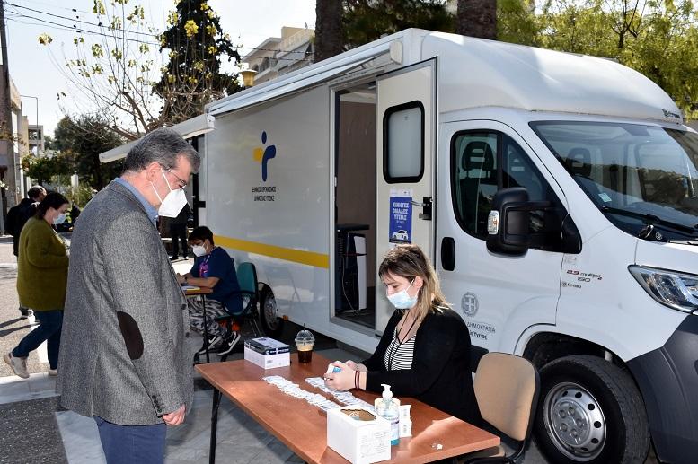 ΕΟΔΥ: Πού θα γίνονται δωρεάν rapid tests αύριο Παρασκευή 23 Απριλίου - Φωτογραφία 1