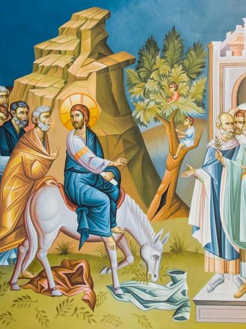 ΚΥΡΙΑΚΗ ΒΑΪΩΝ-Ο Ιησούς εισέρχεται στα Ιεροσόλυμα σαν νικητής. Νικητής του θανάτου. - Φωτογραφία 1