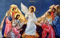 Η πίστη στην ανάσταση -  Αν ο Χριστός δεν αναστήθηκε, όλα είναι μάταια (Αρχιμανδρίτου Σωφρονίου Σαχάρωφ)