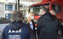 Φ. Αραμπατζή στον Προμαχώνα: Επέβλεψε το Σχέδιο Ελέγχου για την αποτροπή των «ελληνοποιήσεων»