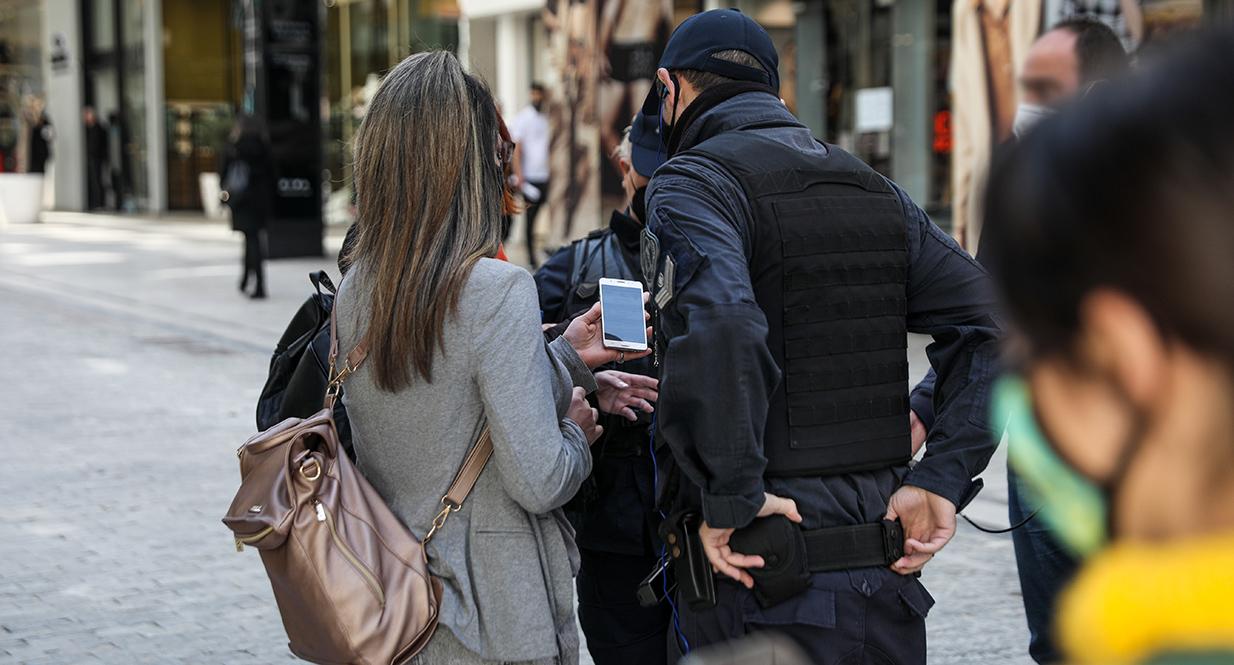 Αντίστροφη μέτρηση για την κατάργηση των SMS – Συνεδριάζουν σήμερα οι λοιμωξιολόγοι - Φωτογραφία 1