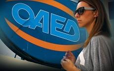 ΟΑΕΔ: Από 10 Μαΐου οι αιτήσεις ανέργων 18-29 ετών για το νέο πρόγραμμα επιχειρηματικότητας - Φωτογραφία 1