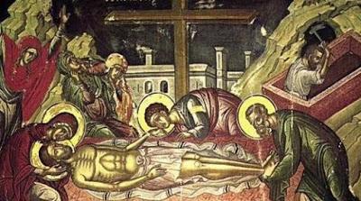 Τα Άγια Πάθη στη Βυζαντινή τέχνη - Φωτογραφία 1