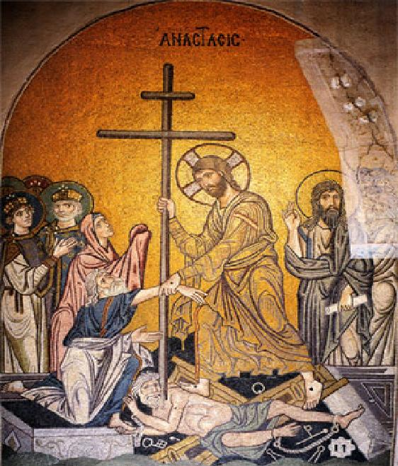 Τα Άγια Πάθη στη Βυζαντινή τέχνη - Φωτογραφία 8