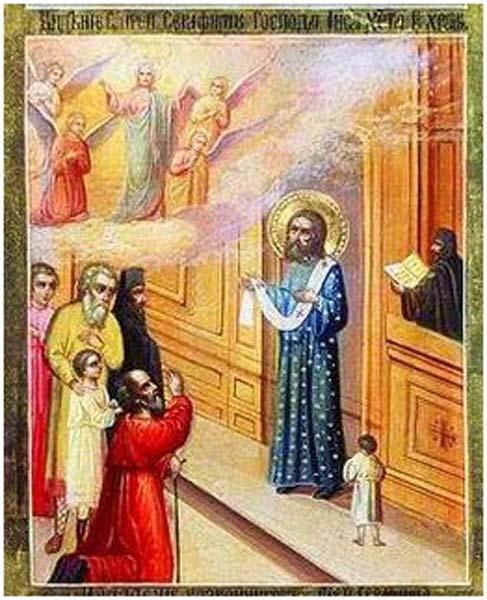 Το όραμα του αγίου Σεραφείμ του Σάρωφ την Μεγάλη Πέμπτη..! - Φωτογραφία 1