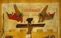 Ὁμιλία εἰς τήν Μεγάλην Παρασκευήν – Φοβερά καταδίκη του Θεοῦ