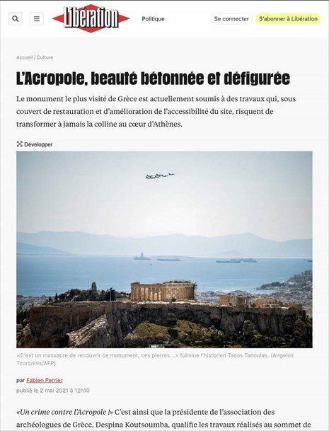 «Ακρόπολη ...τσιμενταρισμένη  ομορφιά» - Ρεπορτάζ της Liberation για τις αισθητικά πανάθλιες παρεμβάσεις στον Ιερό Βράχο - Φωτογραφία 2