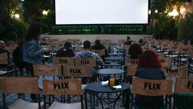 Lockdown: Οι εισηγήσεις της Επιτροπής για σινεμά, θέατρα και αθλητικές ακαδημίες - Φωτογραφία 1
