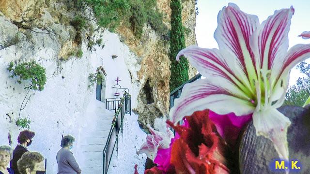 Με λαμπρότητα εορτάστηκε Ο Αγίος Νικόλαος εν Βουνένοις στη Βόνιτσα. (φωτογραφίες Μιχάλης Κουτουρίνης) - Φωτογραφία 2