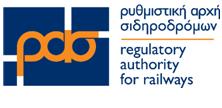Ρυθμιστική Αρχή Σιδηροδρόμων: Ξεκινά έλεγχο στην ΤΡΑΙΝΟΣΕ για την ορθή εφαρμογή των δεσμεύσεών της - Φωτογραφία 1