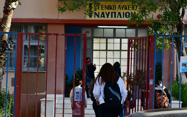 Η πρόκληση του ανοικτού σχολείου - Φωτογραφία 1