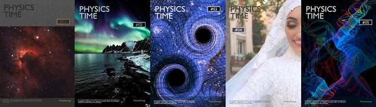 Οσοι επιθυμούν μπορούν να δημοσιεύσουν στον περιοδικό Physics Time - Φωτογραφία 1