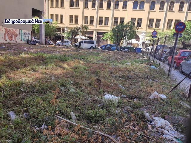 Θεσσαλονίκη: Καθαρίστηκε επιτέλους το πρώην οικόπεδο του ΟΣΕ στην οδό Φράγκων. Εικόνες. - Φωτογραφία 1