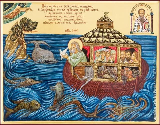 Η εποχή μας είναι παρόμοια με την εποχή του Νώε(Όσιος Νεκτάριος της Όπτινα) - Φωτογραφία 1