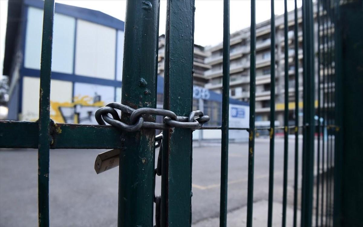 Αυξάνονται τα σχολεία και τμήματα που κλείνουν λόγω κορονοϊού. Η λίστα - Φωτογραφία 1