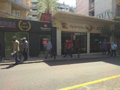 Εργατικό κέντρο Αγρινίου: Παρέμβαση για την Κυριακή αργία. - Φωτογραφία 1