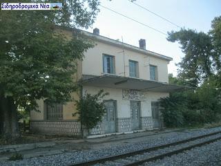 Παλιός σιδηροδρομικός σταθμός Αιγινίου - Κολινδρού. Βίντεο. - Φωτογραφία 1