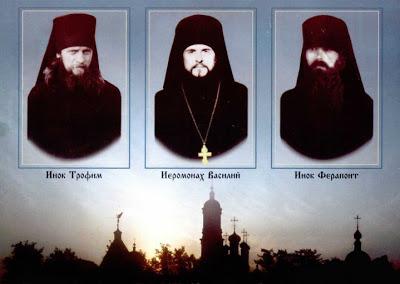 Ο άθεος πολίστας της Ρωσίας, που έγινε μοναχός και μαρτύρησε στην Όπτινα - Φωτογραφία 1