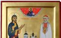 Οι Όσιοι Ιωάννης και Μαρία του Ουστιούγκ(+29 Μαϊου)