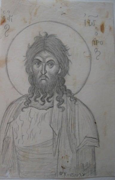 Ο Άγιος Ιωάννης ο Πρόδρομος,ο αγαπημένος άγιος του Κόντογλου - Φωτογραφία 2
