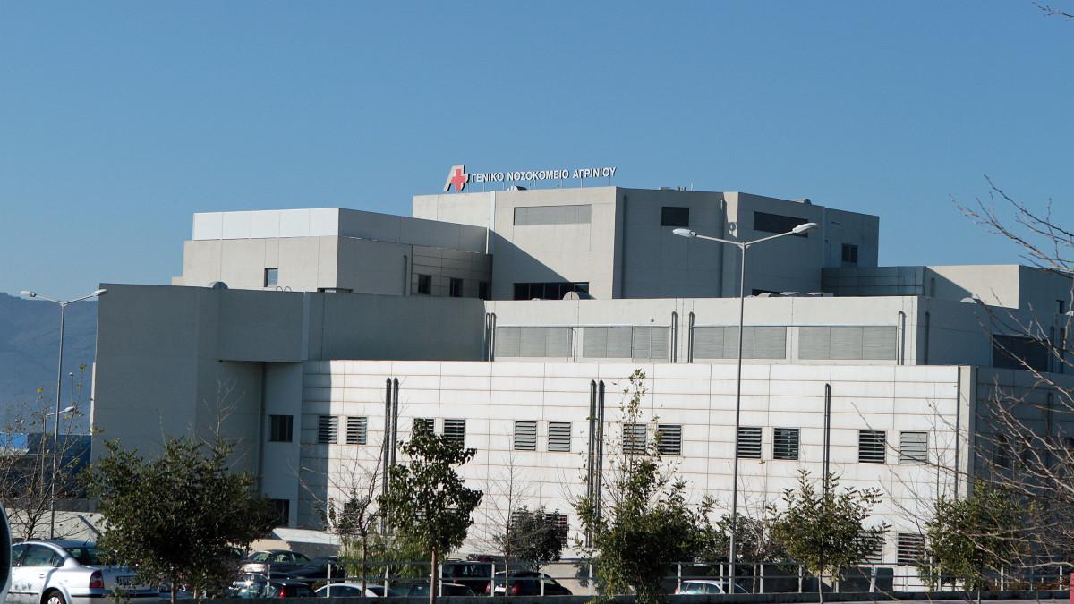 Παραιτήθηκε ο διοικητής μετά τις καταγγελίες για 100% θνητότητα στη ΜΕΘ COVID του Νοσοκομείου Αγρινίου - Φωτογραφία 1