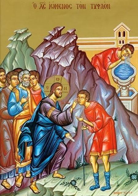 Κυριακή του Τυφλού: Χριστός το Φως της ζωή - Φωτογραφία 1