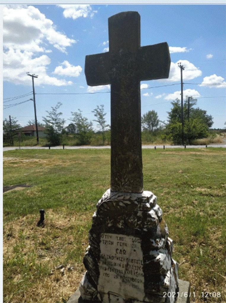 Ένας πέτρινος σταυρός στον σιδηροδρομικό σταθμό στο Πλατύ αφηγείται μια άγνωστη πτυχή της ιστορίας. - Φωτογραφία 5