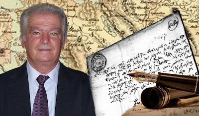Νίκος Θ. Μήτσης:  Γιαννάκης Στράτος (1793-1848). Στρατηγός. - Φωτογραφία 2