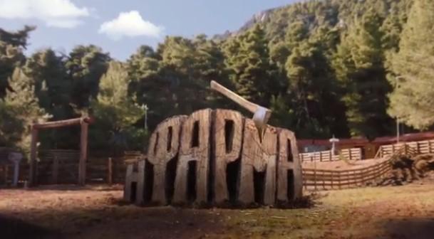 Φάρμα: Συγκλονιστικό φινάλε για την πρώτη σεζόν - Αυτός είναι ο μεγάλος νικητής - Φωτογραφία 1