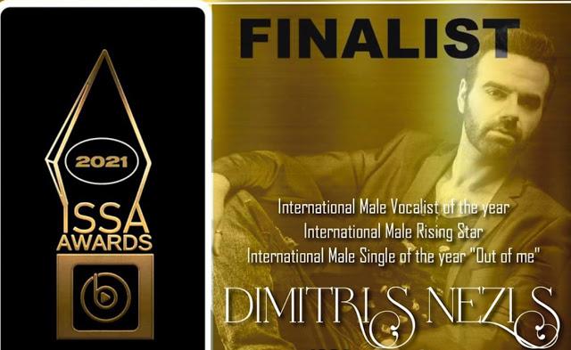 Δημήτρης Νέζης: International Singer-Songwriters Association - Στον τελικό με τρείς συμμετοχές - Φωτογραφία 1
