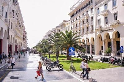 Tι ισχύει με την αργία του Αγ.Πνεύματος στη Θεσσαλονίκη - Η διαφορά με την υπόλοιπη χώρα.. - Φωτογραφία 1