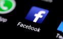 Πώς το Messenger «κατασκοπεύει» την ιδιωτική μας ζωή