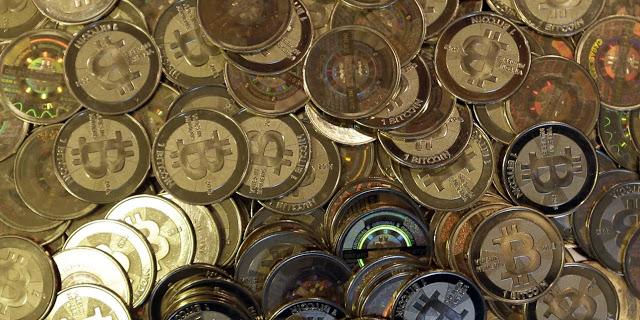 Bitcoin: Πτώση της τιμής του μετά τις ανακοινώσεις της FED - Φωτογραφία 1