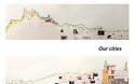 Εκπαιδευτική Ημερίδα: Our Cities