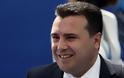 Euro 2020: Νέα πρόκληση Ζάεφ - «Η ποδοσφαιρική ομάδα της Μακεδονίας»