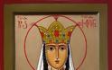 Αγία Μεγαλομάρτυς Κατεβάν Βασίλισσα της Γεωργίας (+1624) – 13 Σεπτεμβρίου