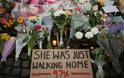 Αστυνομικός ομολόγησε και την δολοφονία της Σάρα Έβεραντ που συγκλόνισε την Βρετανία