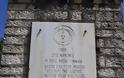ΕΠΙΤΡΟΠΗ ΠΡΕΒΕΖΑ 1821-2021, ΙΣΤΟΡΙΑ - ΜΝΗΜΗ -  ΕΛΕΥΘΕΡΙΑ: Τελετή μνήμης, προκειμένου να τιμηθεί, ένα ακόμη ολοκαύτωμα των Σουλιωτών.