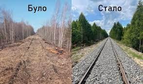 Το Τσερνομπίλ συνδέθηκε ξανά στο σιδηροδρομικό δίκτυο της Ουκρανίας. - Φωτογραφία 2