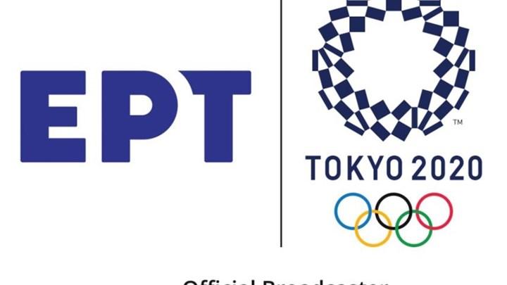 Οι Ολυμπιακοί Αγώνες «Τόκιο 2020» είναι στην ΕΡΤ! - Φωτογραφία 1