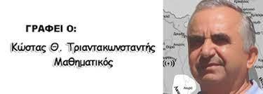 Παταγώδης Αποτυχία του Δημάρχου κ Αποστολάκη στη καθημερινότητα. Αντιπολίτευση υπάρχει στο Δήμο; - Φωτογραφία 2