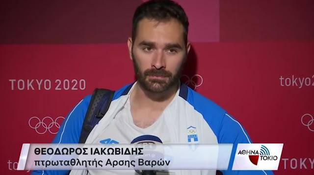 Ολυμπιακοί αγώνες: Ξέσπασε ο αρσιβαρίστας Θόδωρος Ιακωβίδης - Δακρυσμένος ανακοίνωσε την αποχώρηση του από την άρση βαρών (Video)