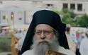 «Μας έχουν πνίξει οι καπνοί»: Εντολή εκκένωσης της Ιεράς Μονής Οσίου Δαβίδ Ευβοίας (ΡΕΠΟΡΤΑΖ) - Φωτογραφία 4