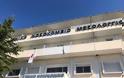 Μεσολόγγι: Γιατρός του νοσοκομείου πήρε δείγμα από θετικό ασθενή για να βγάλει πλαστό πιστοποιητικό νόσησης