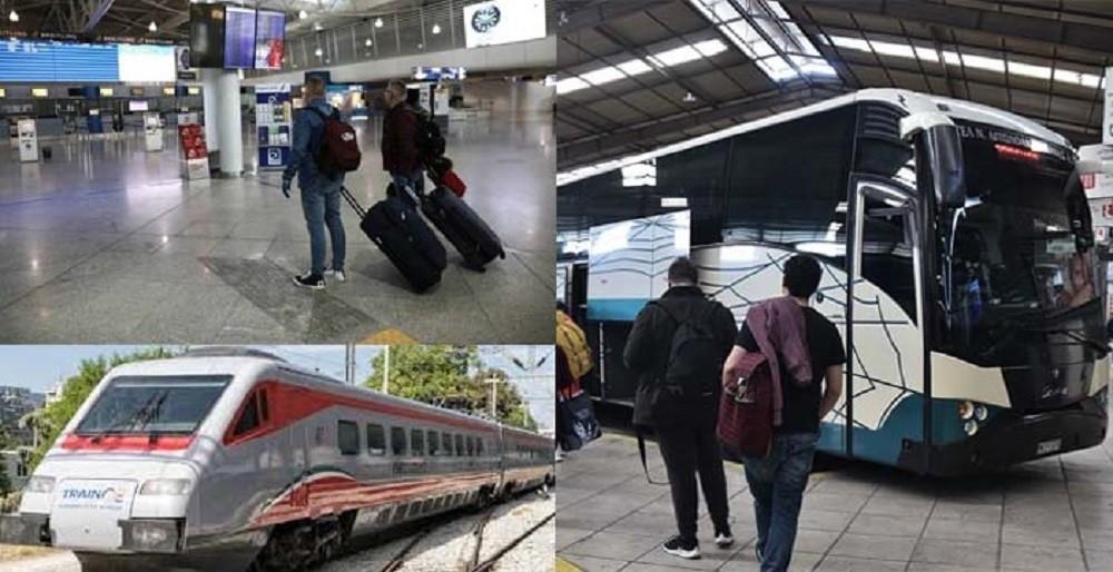 Τι αλλάζει για ανεμβολίαστους σε τρένα, ΚΤΕΛ και αεροπλάνα από τη Δευτέρα 13 Σεπτεμβρίου - Φωτογραφία 1