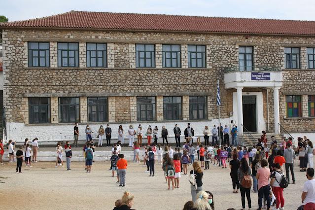 Έναρξη σχολικής χρονιάς – Αγιασμός στο Δημοτικό Σχολείο ΚΑΤΟΥΝΑΣ με το φακό του ΠΑΝΟΥ ΤΣΟΥΤΣΟΥΡΑ - Φωτογραφία 1