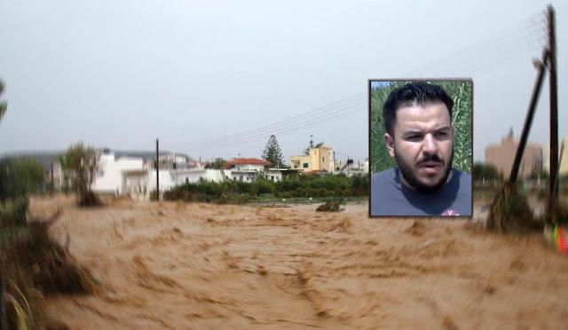 Ρέθυμνο: Οργή και αγανάκτηση από πλημμυροπαθή του Σταυρωμένου - Φωτογραφία 1